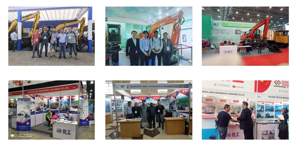 Exhibition show of Jing Gong excavator munufacturer