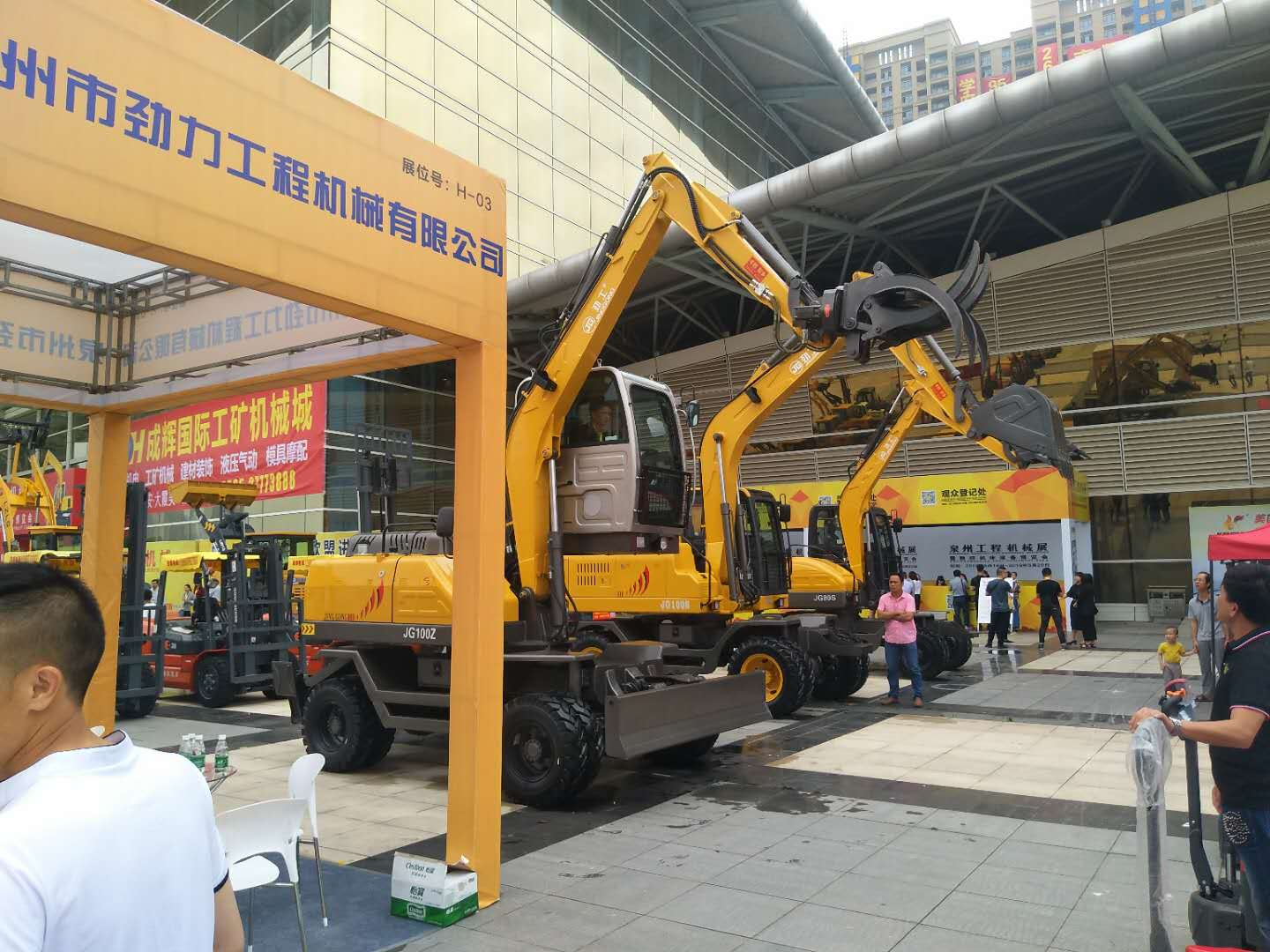 Jing Gong 100Z grapple excavator with liftable cab