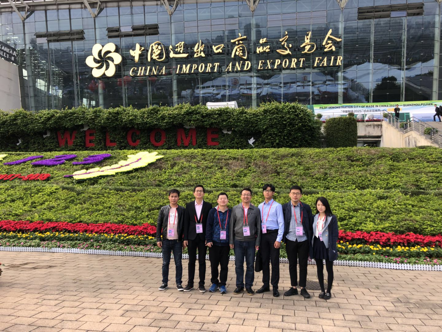 Group photo of JingGong Construction Equipment manufacturer attends the 123th Canton Fair in 2018