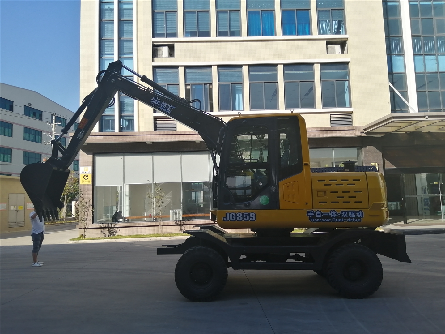 JingGong 85S manual and automatic integrated dual drive excavator